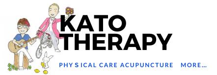 南流山の整体・鍼灸 かとう治療室|心身のトータルケア